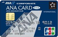 ana_jcb_wide_card