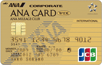 ana_jcb_widegold_card