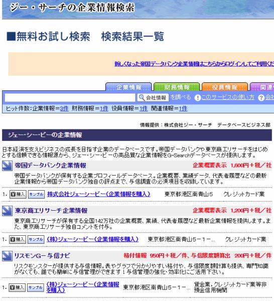g_search_01