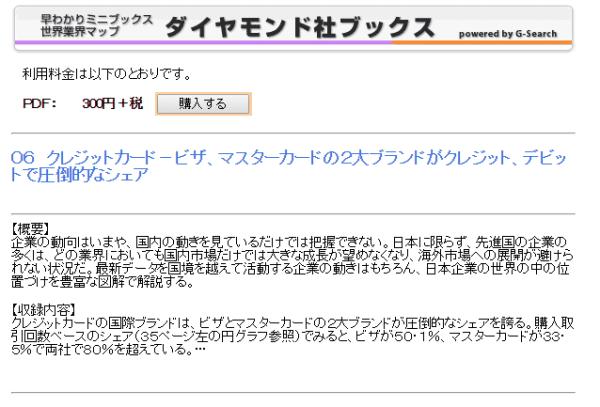 g_search_110