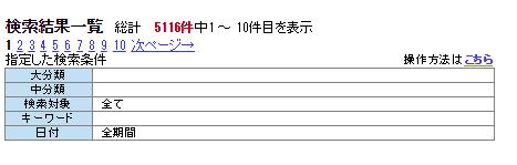 g_search_116