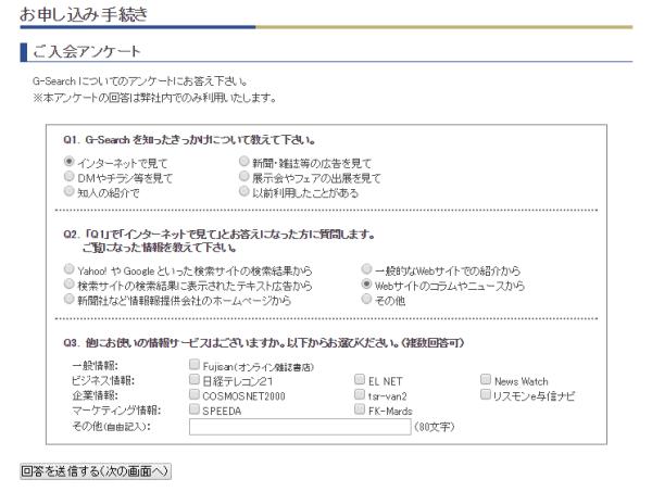g_search_12