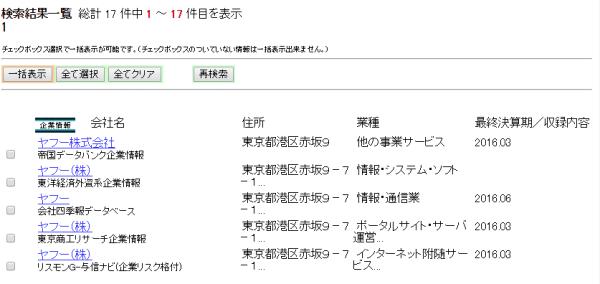 g_search_121