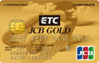 jcb_etc_gold_card