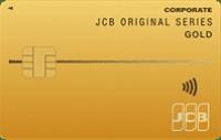 jcb_gold_card