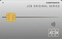 jcb_ippan_card