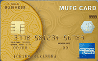 mufgcard_gold_business_amex_card