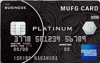 mufgcard_platinum_business_amex_card