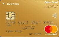 orico_ex_biz_m_card