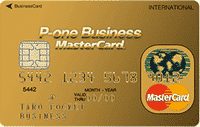 pone_biz_gold_card