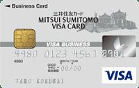 smcc_biz_ippan_card