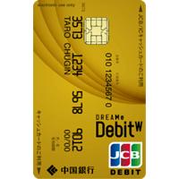 ドリーミーデビット/ゴールドカード