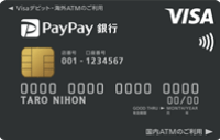 jnb_visa_debit_card