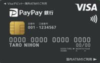 jnb_visa_debit_card