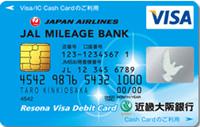 近畿大阪Visaデビットカード<JMB>