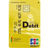 北九州銀行ワイエムデビットJCBカード/ゴールドカード