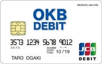 OKBデビット(JCB)