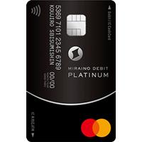 住信SBIネット銀行ミライノ デビット PLATINUM(Mastercard)