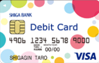 shigagin_visa_debit_famima_tcard_card