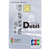 山口銀行ワイエムデビットJCBカード/一般カード