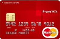 学生おすすめクレジットカード「P-one Wiz」