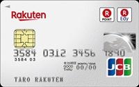 学生おすすめクレジットカード「楽天カード」