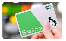 view_suica_3