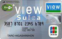 view_suica_card