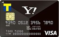 学生おすすめクレジットカード「Yahoo! JAPANカード」