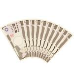 メルカリで換金の方法や手数料を無料にするコツをご紹介!?