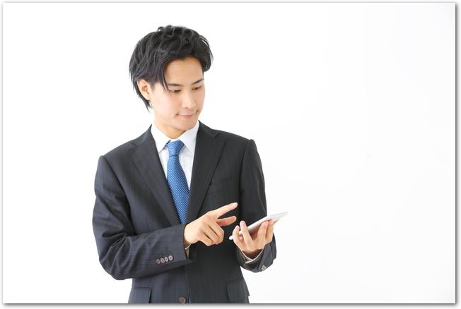 フリーズがiPhone6で多発?古いバージョンのまま使用している人は注意が必要