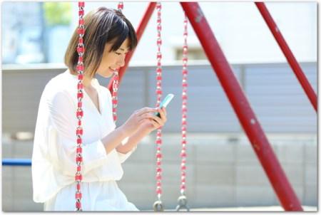 LINEの絵文字の使い方 iphone専用の絵文字はiphone以外は表示されない?