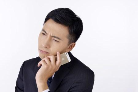 LINEの通知音を変更したい!【iphone編】
