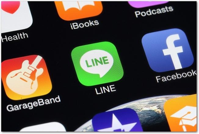 LINEの再登録をiPhoneでするには?注意点は?