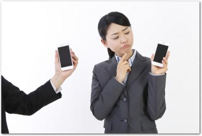 iPhone 5sから機種変更した際のLINEの引き継ぎの注意点は?