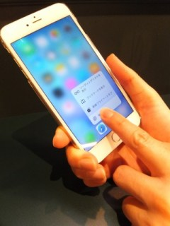 iPhoneユーザーはiOSのバージョンアップを最新にしないともったいないですよ!