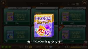 2015-05-01 10.50.15