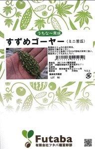 suzumegoya001
