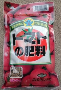 tomato-hiryo002