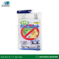 karasutaisaku (1)