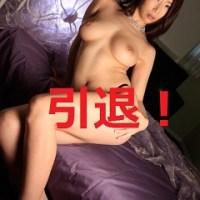 篠田あゆみが電撃引退!体調不良でイベント欠席の後、Twitterで突然の引退発表