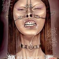 鼻穴を拡げた顔面変形の顔責め 羞恥と苦悶の豚鼻M女リアクション