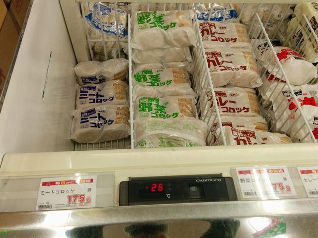 業務用スーパーの冷凍コロッケ