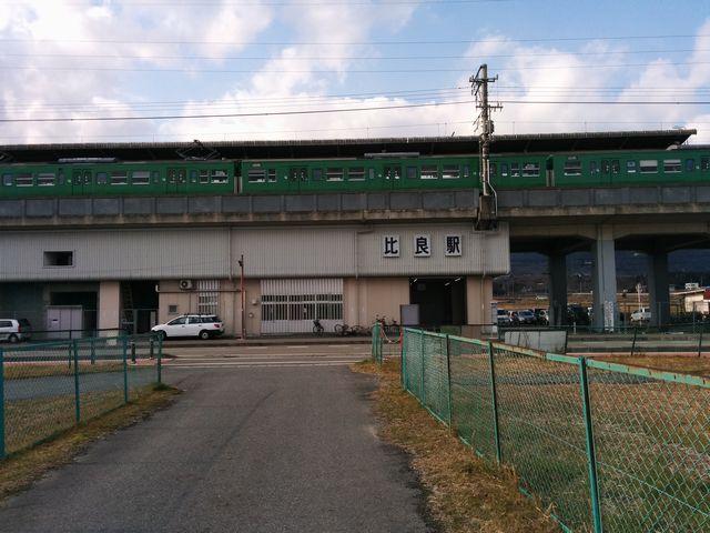 「JR湖西線 比良駅」はこんな感じ