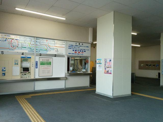 JR湖西線 北小松駅の改札口