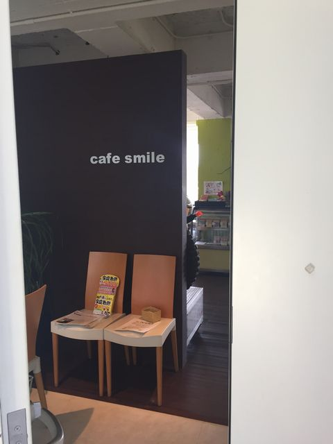 cafe smaileの中