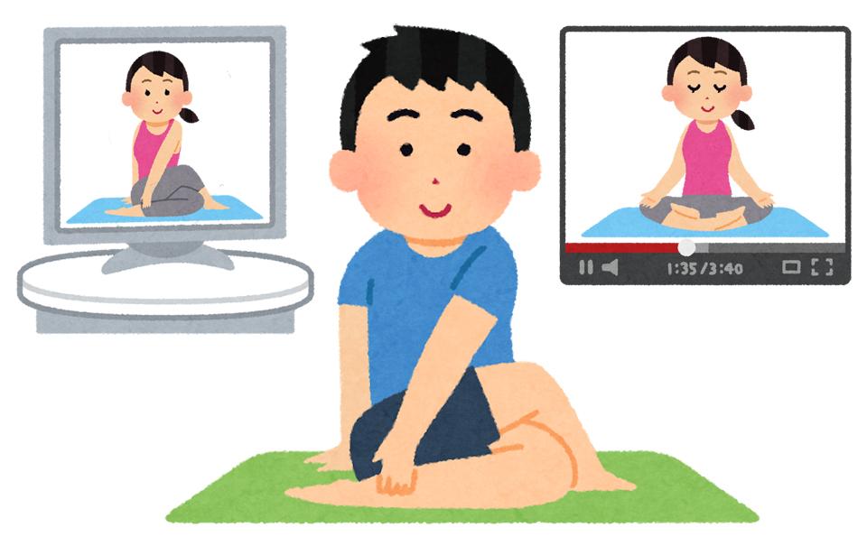 体を動かすオンラインヨガレッスン