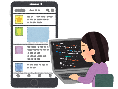 プログラミングでスキルアップ