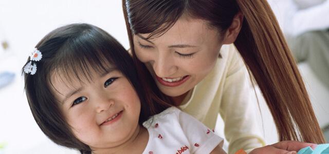 家でできる子供心理カウンセラー資格