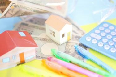 新築の注文住宅 値引き交渉後におきる大どんでん返しとは!?